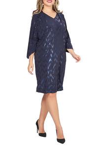 Платье Olsi 11841600