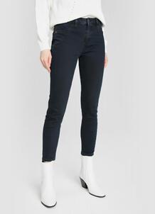 Зауженные чёрные джинсы O`Stin 179468250299