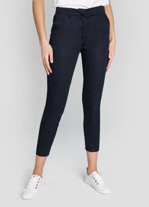Зауженные брюки из сатинированного хлопка O`Stin 180499710299