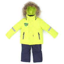 Комплект куртка/полукомбинезон Аврора Робби, цвет: зеленый/синий Avrora 11149994