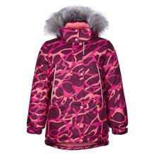 Куртка Kisu, цвет: коралловый/фиолетовый 10980284