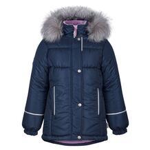 Куртка Kisu, цвет: синий 10981544