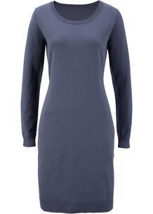 Вязаное платье bonprix 251168750
