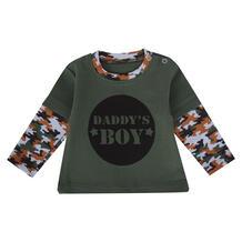Джемпер Мелонс Daddys boy, цвет: хаки 10812965