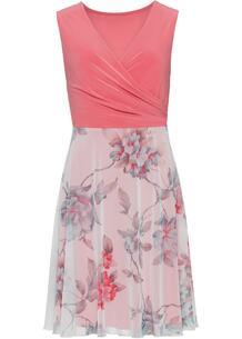 Платье с сетчатой юбкой bonprix 260203687