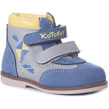 Ботинки КОТОФЕЙ 7623835