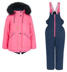 Комплект куртка/брюки Аврора Аля, цвет: синий Avrora 9828489