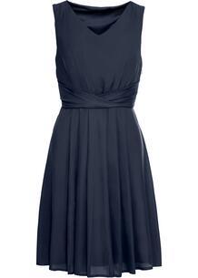 Платье с драпировкой bonprix 247020160