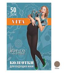 Колготки для беременных 40 Недель 50 den Vita glase, цвет: бежевый 5064499
