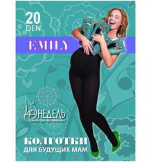 Колготки для беременных 40 Недель 20 den Emily glase, цвет: бежевый 5064511