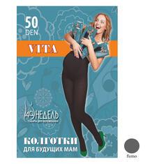 Колготки для беременных 40 Недель 50 den Vita fumo, цвет: fumo 5064841