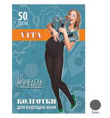 Колготки для беременных 40 Недель 50 den Vita fumo, цвет: fumo 5064955