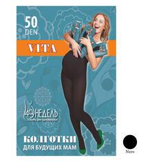 Колготки для беременных 40 Недель 50 den Vita nero, цвет: черный 5064439