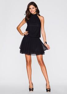 Коктейльное платье (синий) bonprix 95357881