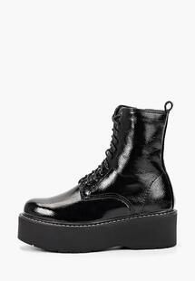 Ботинки Super Mode f52-5371