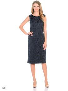 Платье IrisRose 3779586