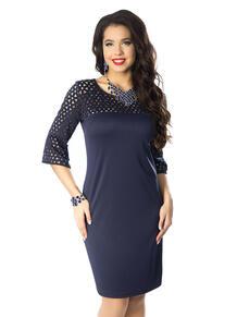 Платье Wisell 3481614