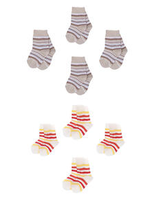Носки, 8 пар Twinday 4323989