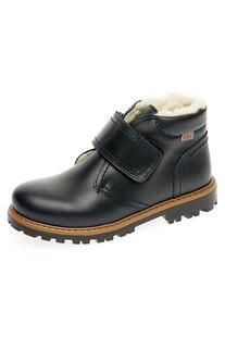 Ботинки TNY 5131594