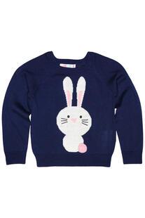 Пуловер GROW UP 5345857