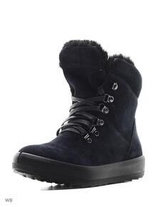 Ботинки Алми 3577130