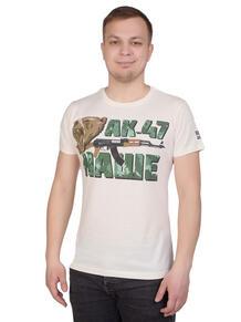 Футболка Самое 4033999