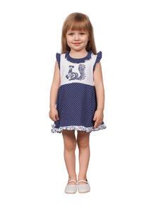 Платье Апрель 3873509