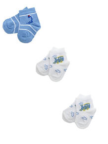 Носки, 3 пары Skinija 3653959