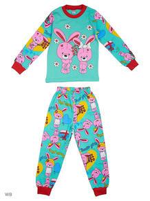 Пижама Bonito kids 3598845