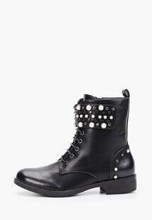 Ботинки Catisa f51-de1066