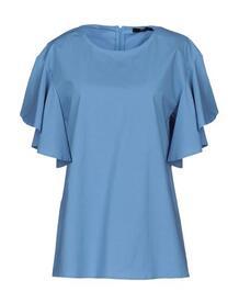 Блузка Seventy sergio tegon 38794643bb