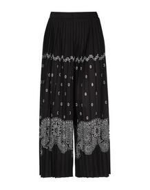 Длинная юбка MARIA GRAZIA SEVERI 35393608ll
