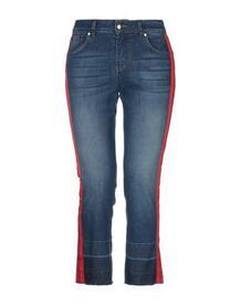 Джинсовые брюки-капри Essentiel Antwerp 42696512ui
