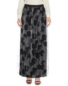 Длинная юбка Les Copains 35383937NV
