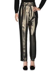 Повседневные брюки ElizabethandJames 13225872lp