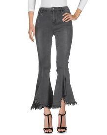 Джинсовые брюки Jovonna 42685207rr
