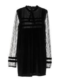 Короткое платье Fornarina 34852771sf