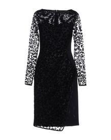 Короткое платье Paola Frani 34839505ji