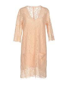 Короткое платье JADICTED 34799984bb