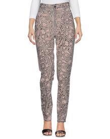 Джинсовые брюки Just Cavalli 42629859hs