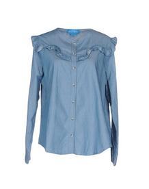 Джинсовая рубашка M.i.h jeans 42654404cl