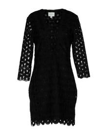 Короткое платье Jovonna 34796218jk