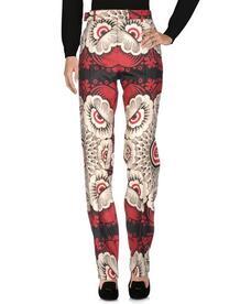 Повседневные брюки Valentino 13071870pw
