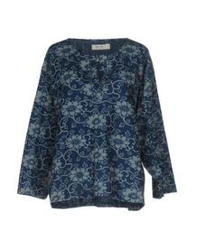 Джинсовая рубашка M.i.h jeans 42614023sr