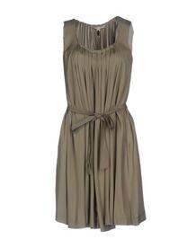 Короткое платье TWENTY8TWELVE 34776922rl