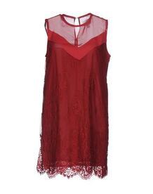 Короткое платье Jovonna 34772439td