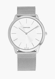 Часы Calvin Klein CA105DMKGTW1NS00