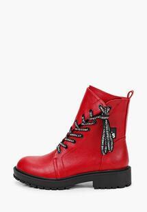 Ботинки Betsy BE006AWKDEH6R390