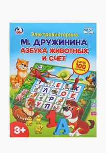 Игрушка интерактивная Умка MP002XC00HSCNS00