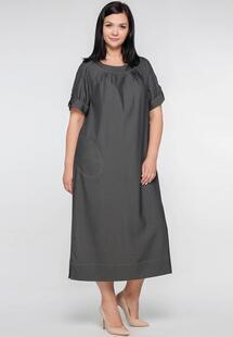 Платье Лимонти MP002XW0OMCNR520